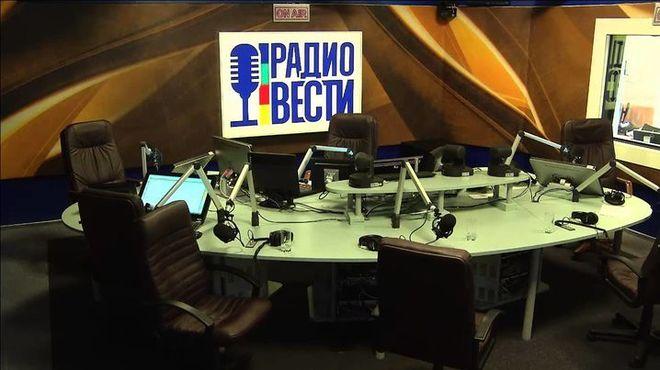 Трансформация Радио Вести