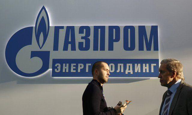 Чистая прибыль «Газпрома» загод упала в 4 раза