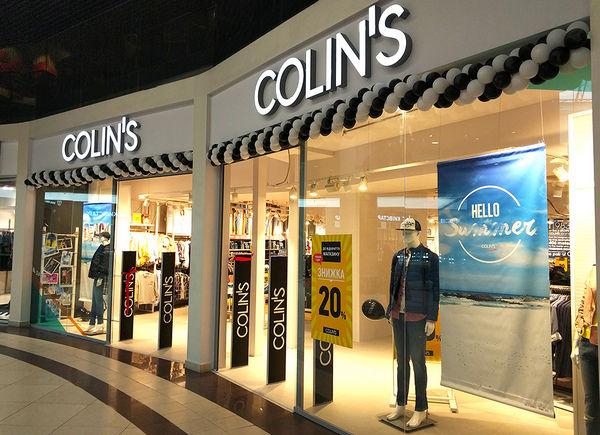 Турецкая сеть магазинов планирует масштабное расширение на территории Украины