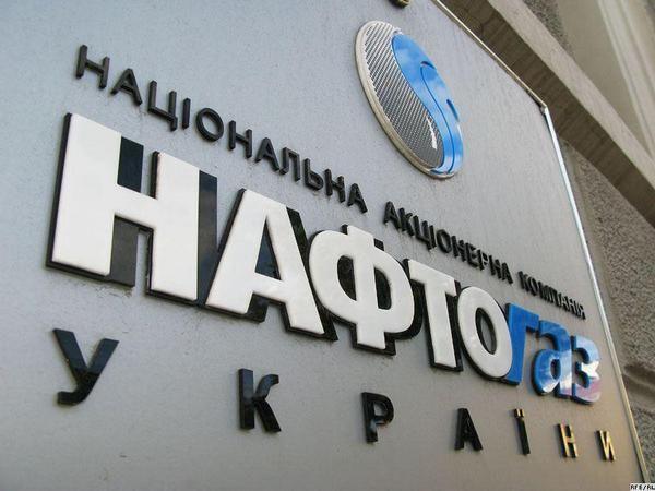 Нафтогаз попросил Киевэнерго прикрутить отопление