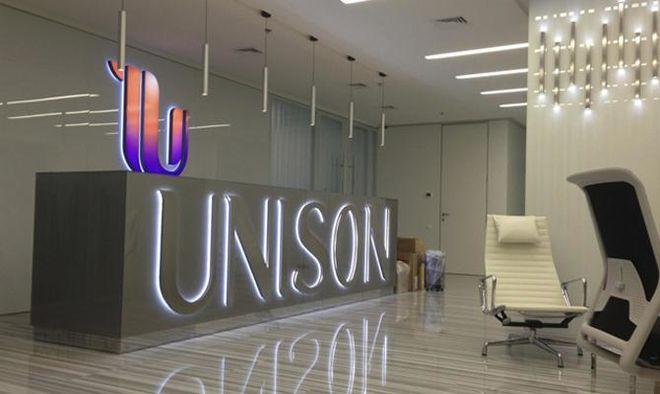 """Банк """"Юнисон"""" завершил выплаты вкладчикам в рамках гарантированных сумм"""