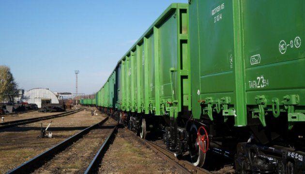 «Укрзализныця» назначила еще 3 дополнительных поезда наПасху