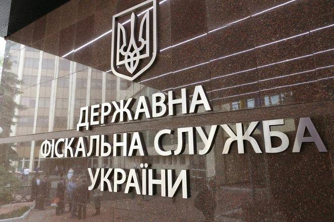 ГФС наложила штрафные санкции против предприятий на сотни миллионов