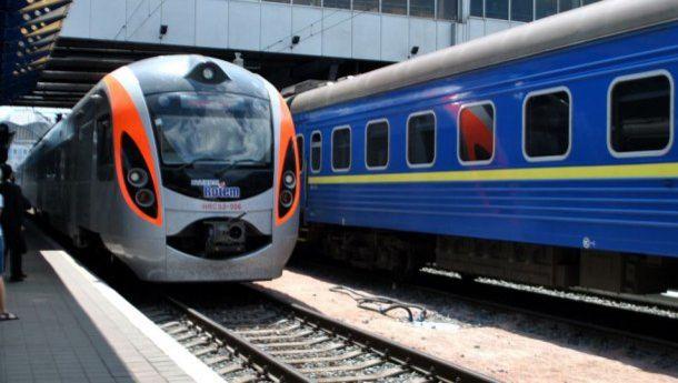 Напасхальные праздники назначен дополнительный поезд через Кривой Рог