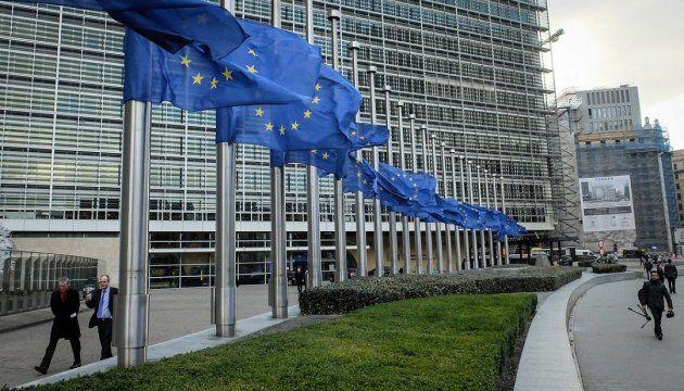 Газ в обход Украины: Еврокомиссия обхаяла Северный поток-2