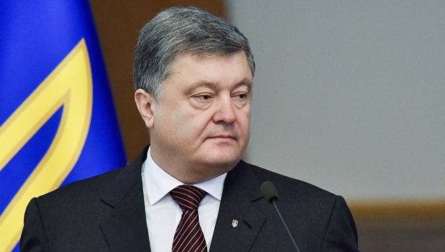 Порошенко похвастался новым местом Украины в рейтинге Doing Business