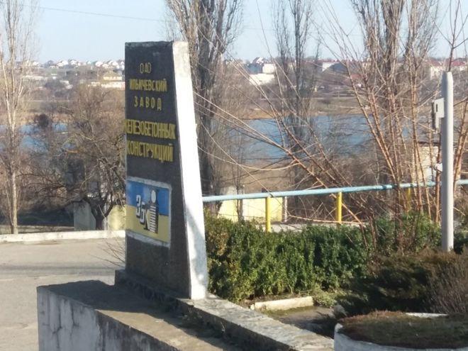 Ильичевский завод железобетонных конструкций выставили на продажу