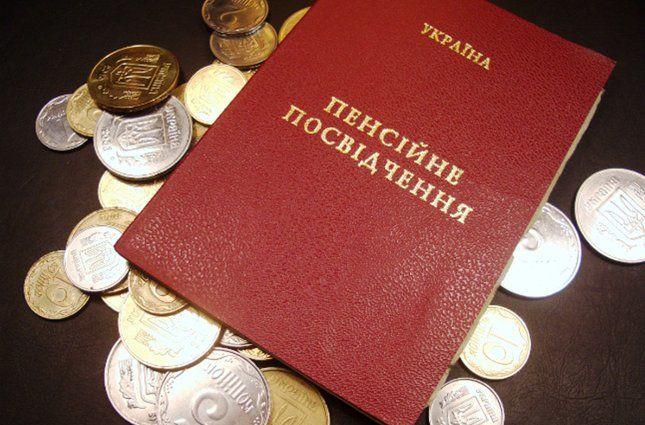 Украинцам не будут пересчитывать спецпенсии
