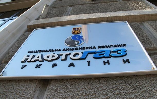 Нафтогаз готовится взыскать долги с Газпрома принудительно