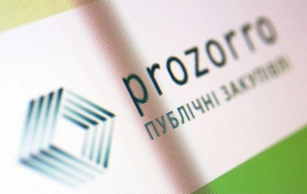 В ProZorro провели первый тендер, финансируемый Всемирным банком
