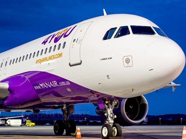 Yanair получила разрешение на полеты из Харькова в Тбилиси