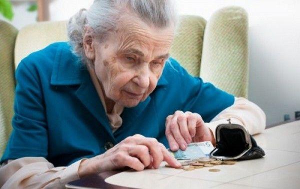 Новини України: Кабмін підвищить пенсії тим, хто отримував зарплату в конвертах