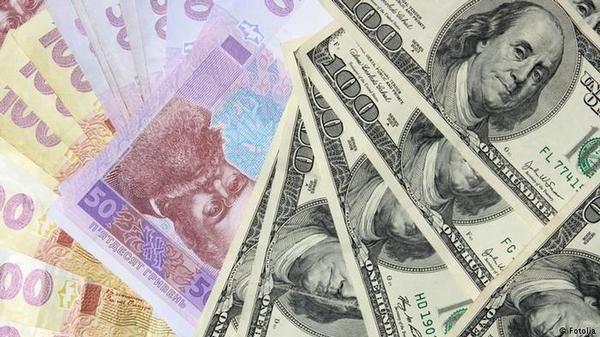 Стало известно, куда девается международная финансовая помощь в Украине