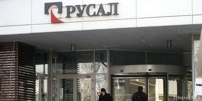 """Акции """"Русала"""" достигли исторического дна"""