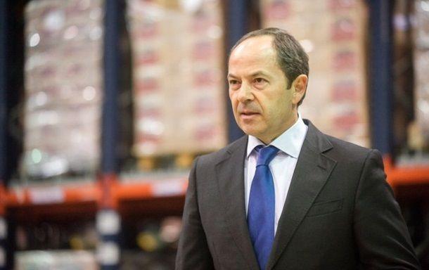 Минфин отстранил банк Тигипко от торговли госбумагами
