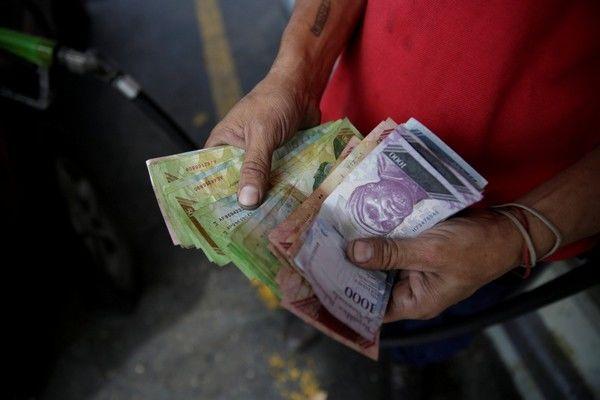 Венесуэла запустила новую валюту для внутреннего пользования