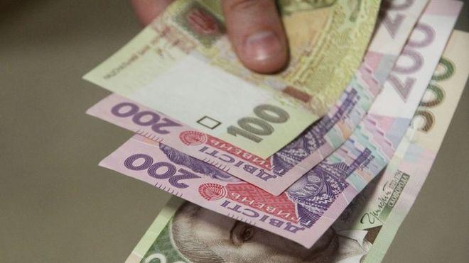 С начала года в Украине увеличилось пособие по безработице
