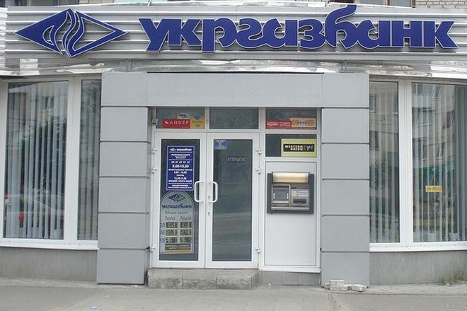 """Бывшему руководителю """"Укргазбанка"""" сообщили о подозрении"""