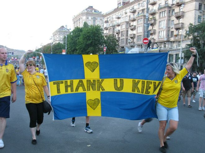 Киевская мэрия выделила ФФУ 25 миллионов гривен наорграсходы финала Лиги чемпионов
