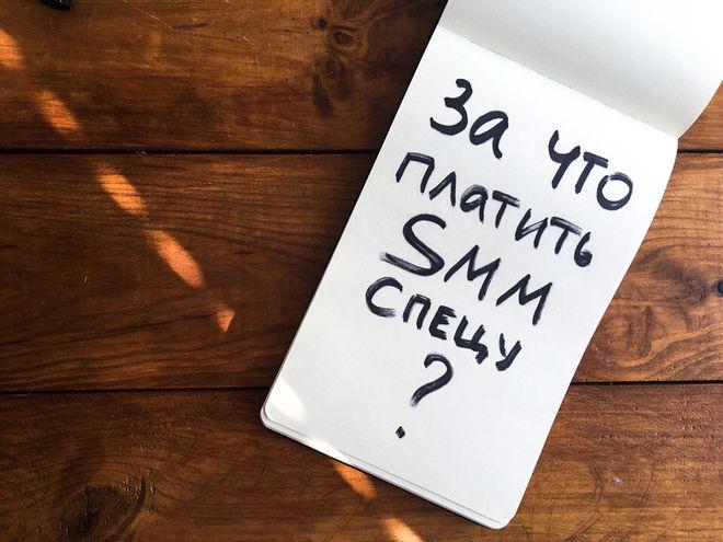 «Черный» SMM: как украинцам в соцсетях рекламируют запрещенные товары