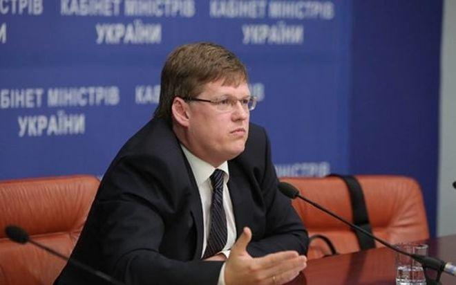 Розенко назвал условие для получения высокой пенсии