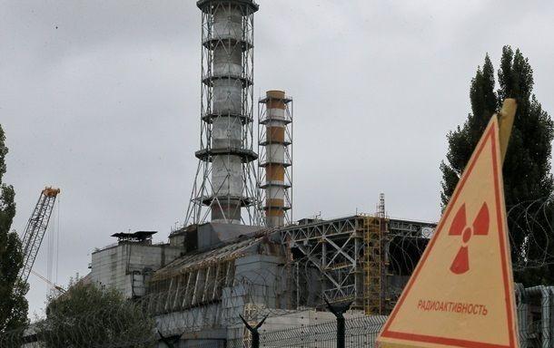 Рада одобрила выделение 6,6 млрд на завершение снятия с эксплуатации ЧАЭС