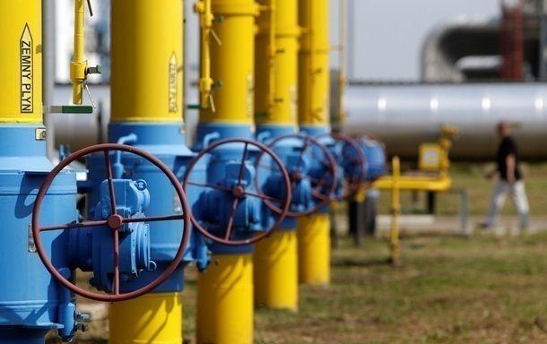 Нафтогаз утвердил оценку стоимости Укртрансгаза