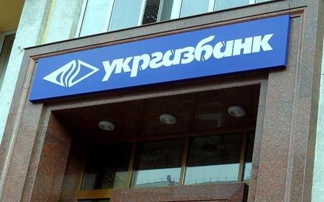Суд потребовал взять под стражу зампредседателя Укргазбанка