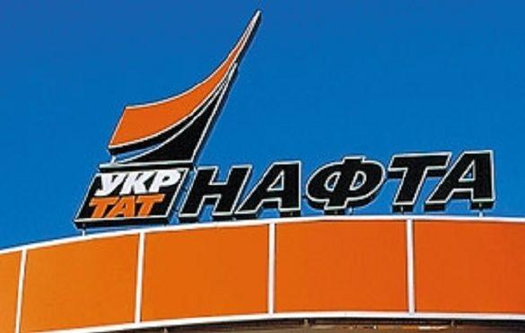 «Укртатнафте» отказали впроведении спецрасследования относительно импорта топлива