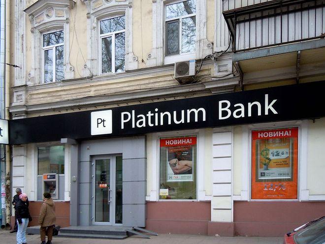 ФГВФЛ со второй попытки продает кредиты «Платинум Банка»