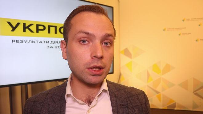 Все посылки украинцев сольют в общую базу - «Укрпочта»
