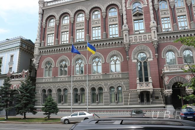 Нацбанк пополнил госбюджет на 15 млрд грн