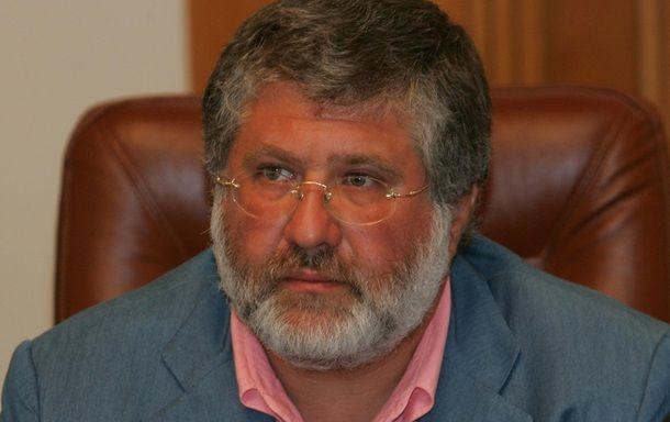 Коломойский проиграл суд и рискует потерять контроль над «Укрнафтой»