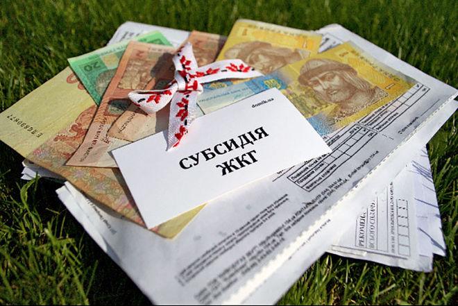 В Украине кардинально изменили систему субсидий