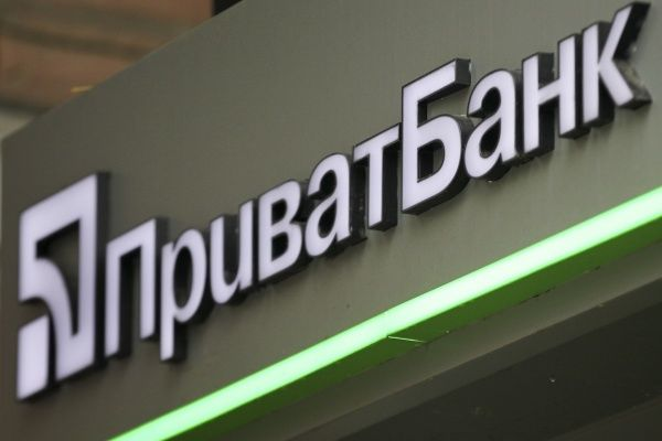 ПриватБанк запланировал прибыль в8 млрд грн
