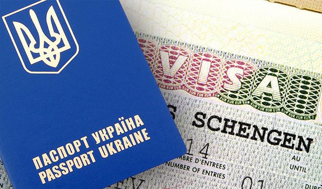 Картинки по запросу Для въезда в Шенгенскую зону потребуется разрешение?