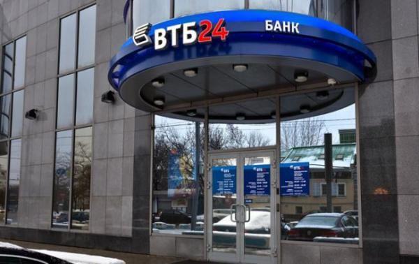 ВУкраинском государстве прекращает деятельность очередной банк