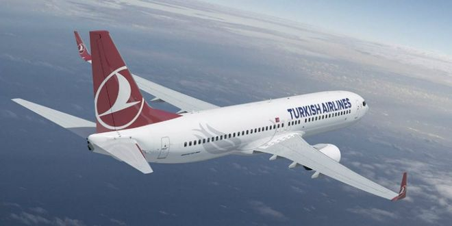Авиакомпания Turkish Airlines назвала  самые популярные транзитные направления среди украинцев