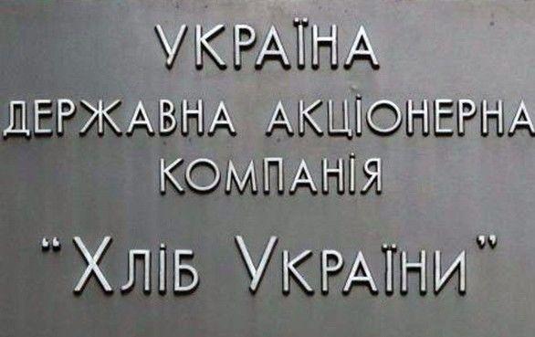 СБУ задержала за взяточничество топ-менеджера госкомпании «Хлеб Украины»
