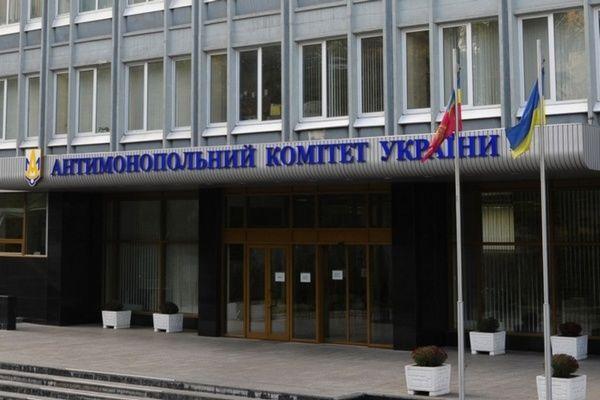 Антимонопольный решит судьбу Минюста 17 мая