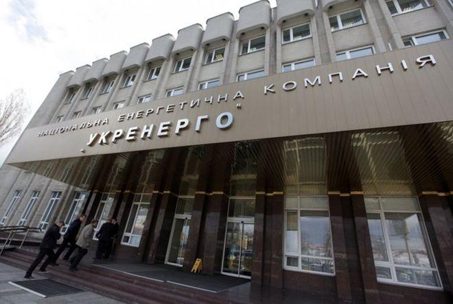 «Укрэнерго» хочет повысить тарифы, чтобы увеличить зарплату своим сотрудникам
