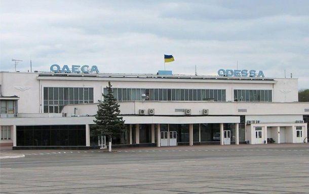 В Одессе пассажирский самолет совершил экстренную посадку