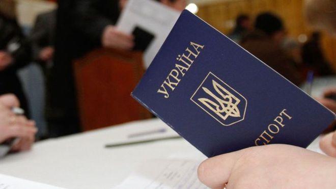 В Украине могут измениться основания для получения гражданства