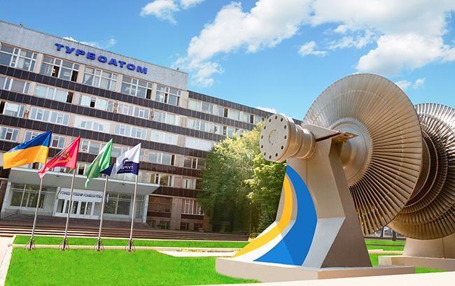 Toshiba приходит в государство Украину ради ядерной энергетики