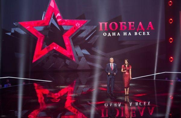 Программы на телеканале «Интер» 9 мая посмотрели 13 млн человек