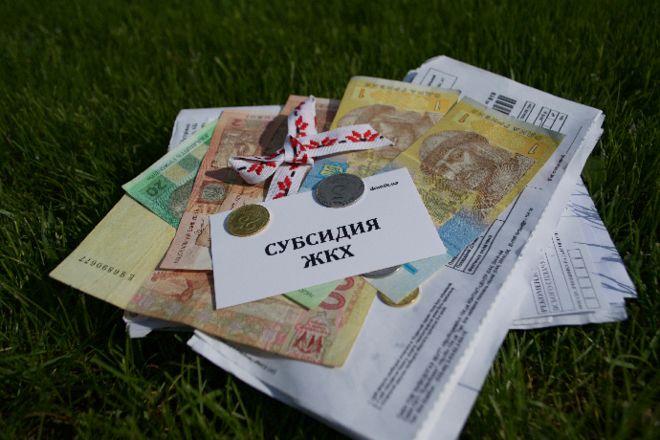 Украинцам продлили субсидии на содержание домов
