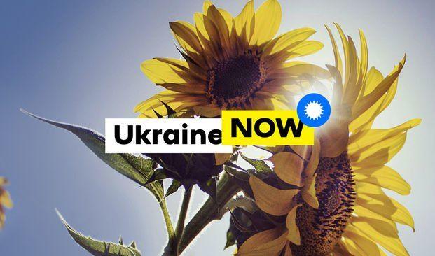 Кабмин утвердил рекламный бренд Украины