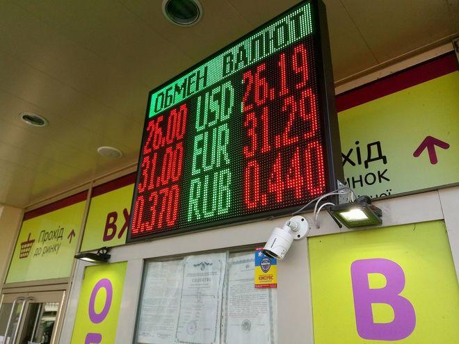 Казначеи опускают доллар и ждут увеличения валютного потока