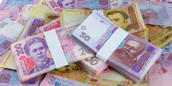 В Госбюджет конфисковано 1,3 млн грн незаконных взносов в поддержку партий
