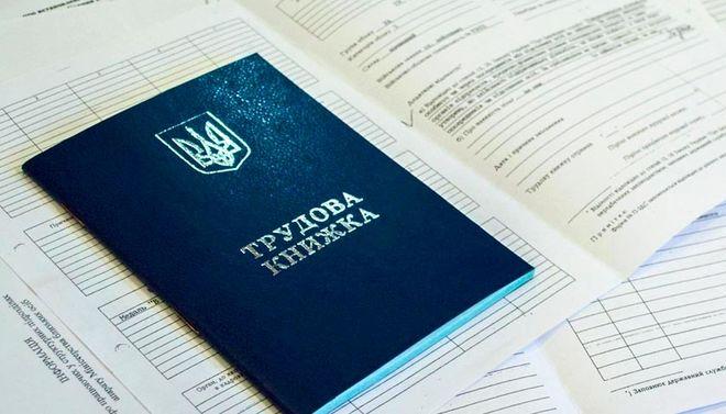 Учет безработных в Украине будут вести по-новому
